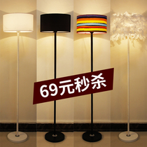 7034新款创意中式落地灯铁艺龟鹤延年鸟笼灯酒店茶楼客厅落地灯饰