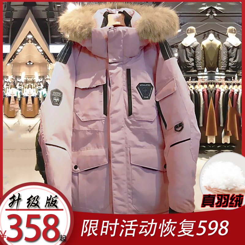 Korean running mens Pink Parka couple thickened military down jacket mens and womens long and medium hairy collar