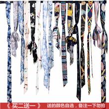 2020韩版窄丝巾女长条飘带绑包包手柄丝带腰带发带春秋小领巾装饰
