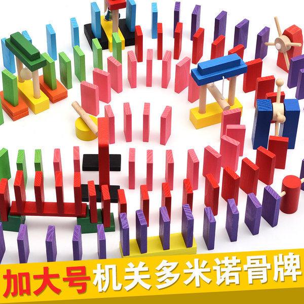 多米诺骨牌儿童益智力动脑拼装玩具好用吗