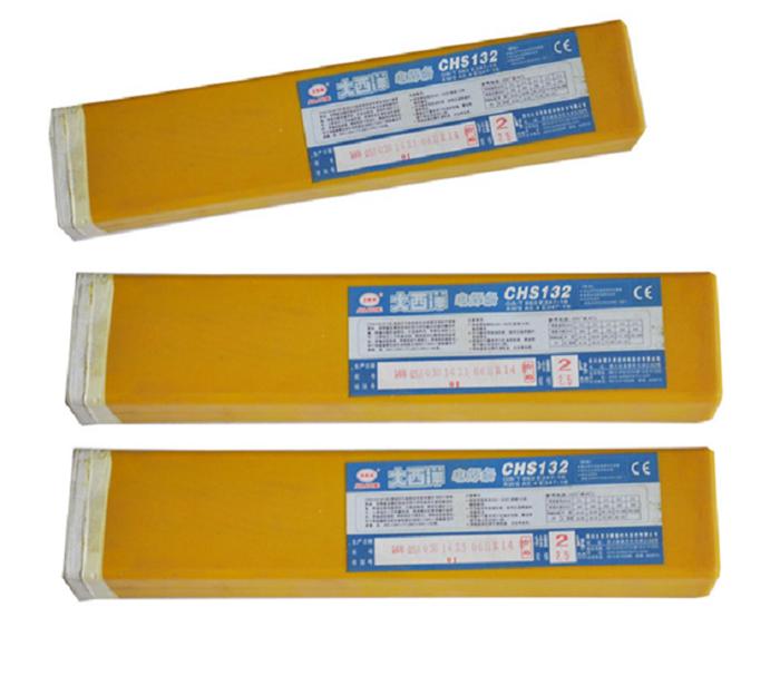 正品上海大西洋CHN337镍基合金电焊条 ENiCrFe-3镍基合金电焊条
