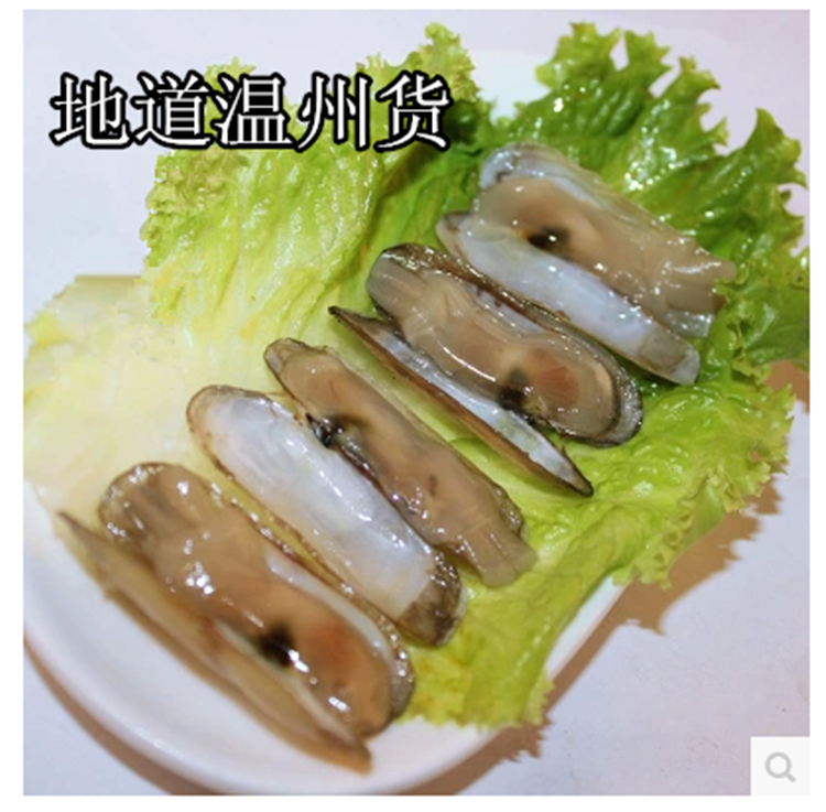 Wenzhou special pickled seafood salted razor clam instant scallop seafood razor clam