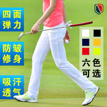 Golf pants women's clothing elastic quick dry fit women's pants Golf pants women's pants Korean autumn winter