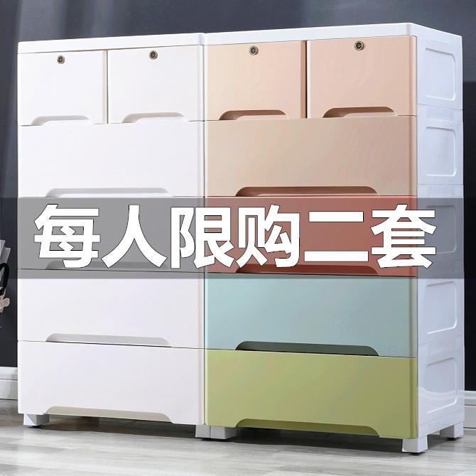 加厚特大号塑料盒抽屉式宜家收纳箱(非品牌)