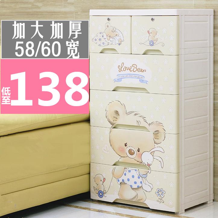 Уплотнённый большой размер мультики ребенок гардероб пластик ящик ребенок хранение кабинет хранение кабинет ребенок шкаф разбираться кабинет