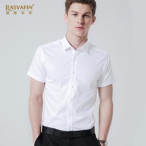 领20元券购买夏季白衬衫男短袖商务正装韩版修身职业大码工装薄款白色半袖衬衣