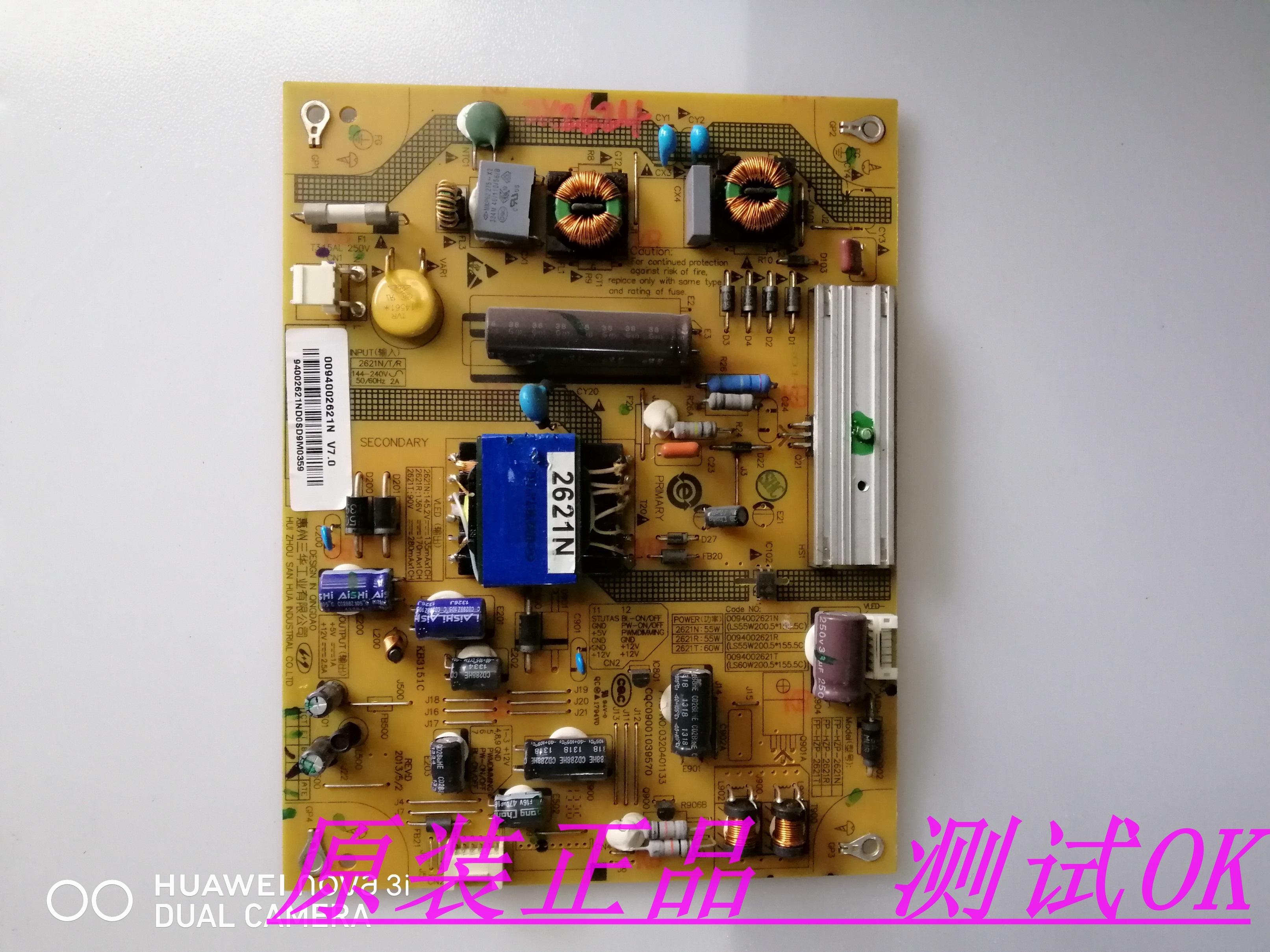 原装海尔le32h5r3d电源板