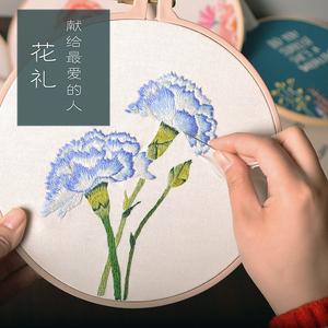 欧式刺绣diy材料包手工初学布艺套件简单植物花卉绣丝带绣苏绣