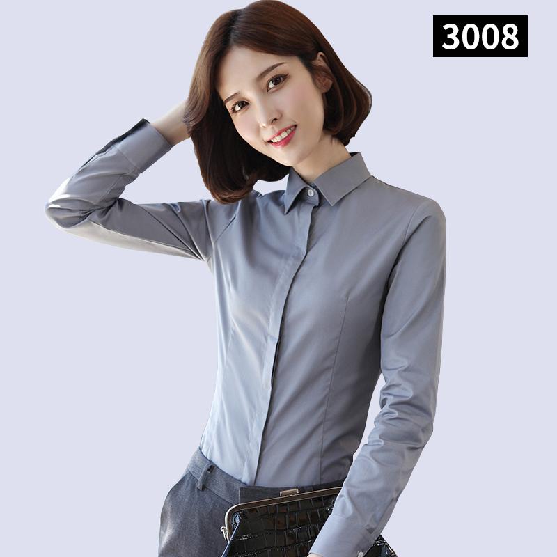 春季弹力灰色长袖衬衫女商务休闲职业工装衬衣女暗扣防走光工作服