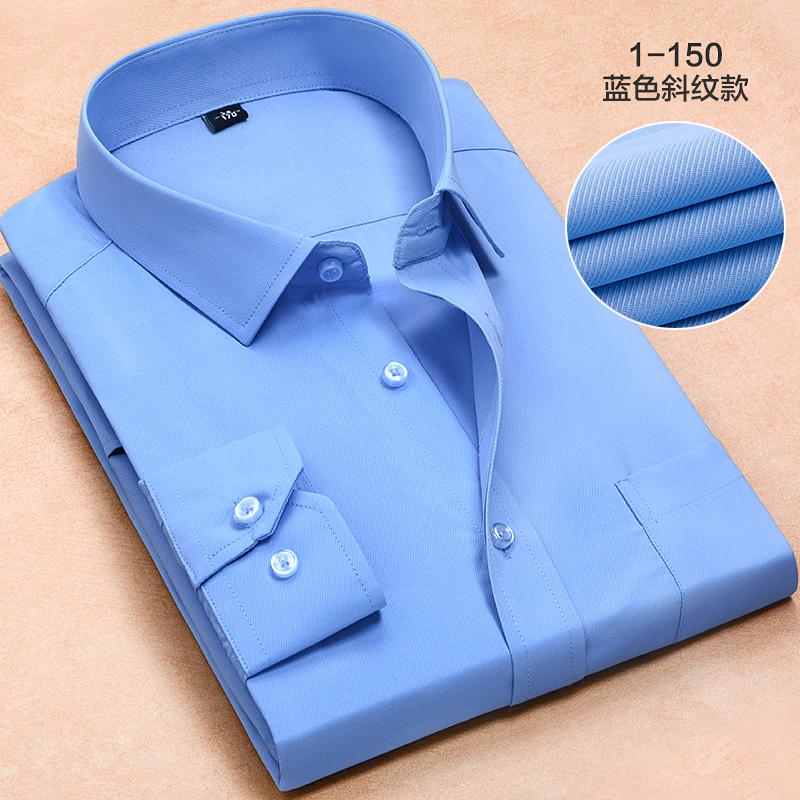 春季长袖衬衫男深蓝色商务职业工装斜纹衬衣男正装西装打底工作服图片