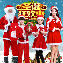 Childrens Christmas costume adult boy girl Santa Claus clothes set Christmas clothes cloak cloak dress