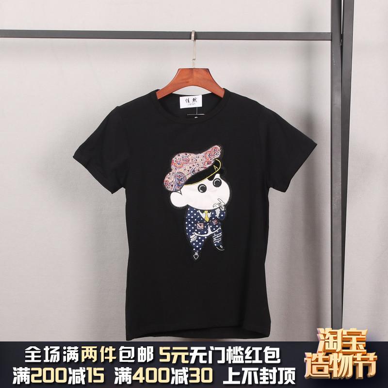 2019夏装佳然【东Y】商场撤柜专柜品牌折扣男装图案欧版套头T恤