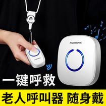 老人呼叫器無線家用遠距離丙人緊急報警器一鍵呼救按鈴遠程門鈴