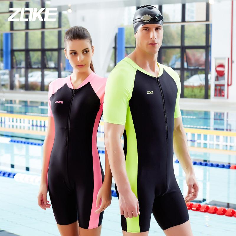 zoke连体女平角保守显瘦海边游泳衣限9000张券