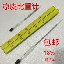 涼皮濃度測試米漿豆漿面漿面其它其它儀表儀器專用婆重計面糊