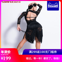 Danse latine Shambafi jupe robe adulte femelle flux Sulu retour dance costume pratique de costume collier vertical L9461