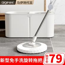 爱格旋转拖把杆通用式免手洗家用自动脱水懒人拖地神器墩布桶拖布