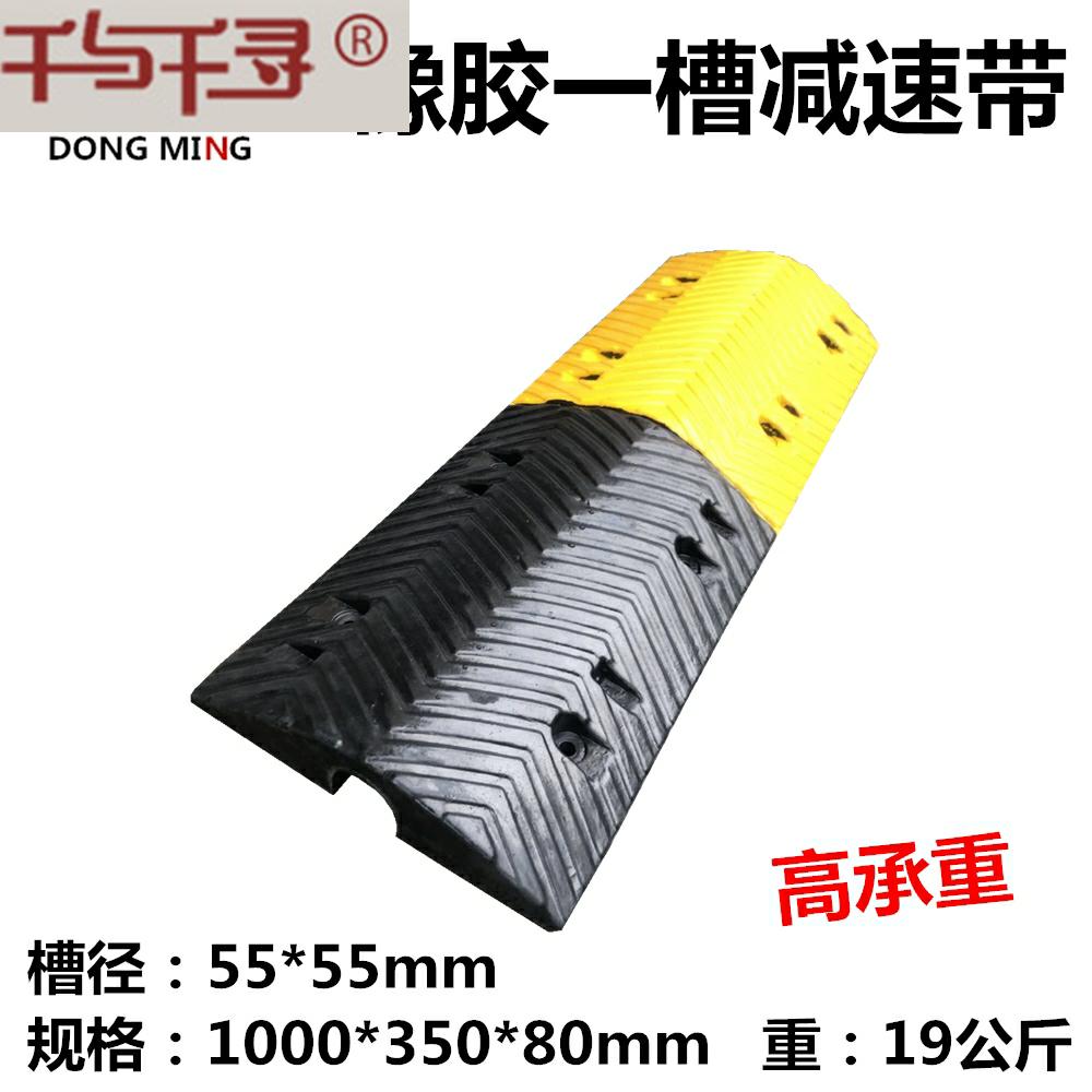 橡胶1线槽人字形减速带8cm高道路防压护线汽车过桥板电缆保护盖板