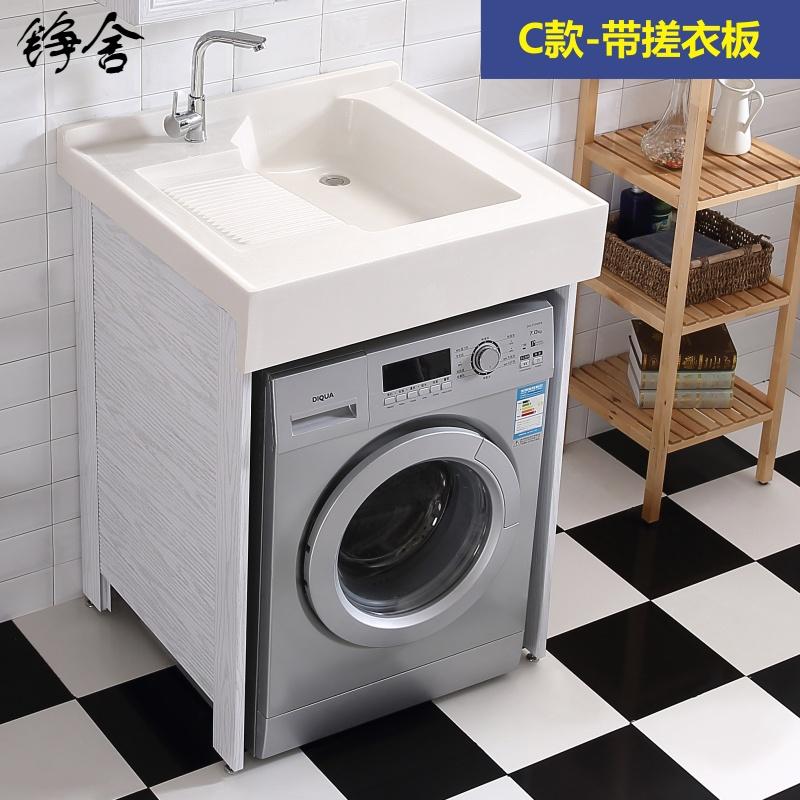 Мебель для ванной комнаты Артикул 606255558080