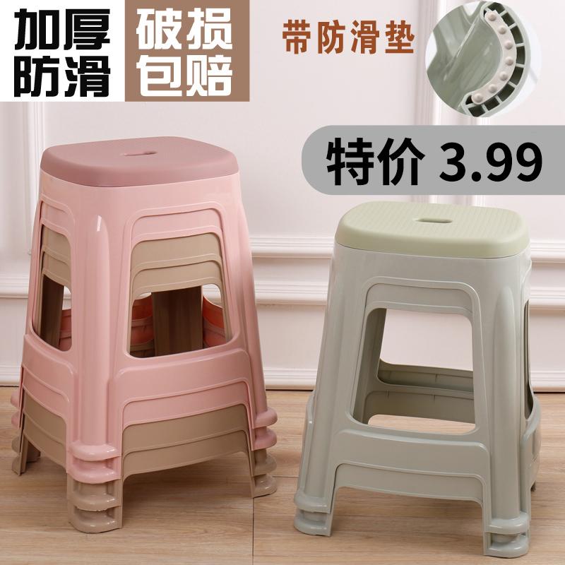 塑料凳子家用板凳加厚防滑成人椅子高凳简约客厅方凳经济熟胶胶凳