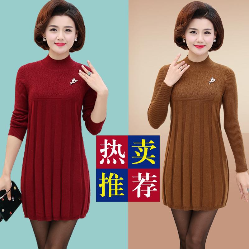 中老年女装秋冬加肥加大码中长款毛衣连衣裙胖妈妈羊绒针织打底衫