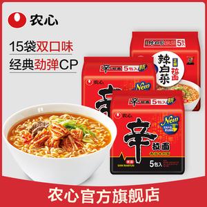 领5元券购买农心韩式辣白菜15包组合袋装辛拉面