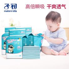 Prenatal Diaper Baby Products Disposable Diaper Baby Waterproof Neonatal Care Pad Menstrual Pad Large Diaper Pad