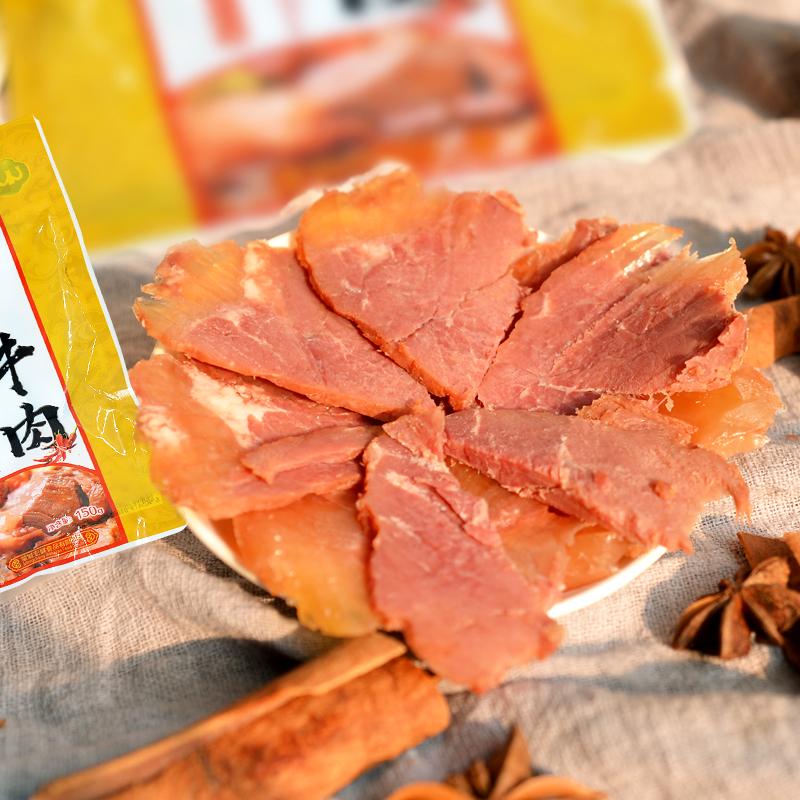 ¥16.8 五洲牛肉五香肉大块卤牛肉熟食酱牛肉零食办公小吃真空装150g袋装