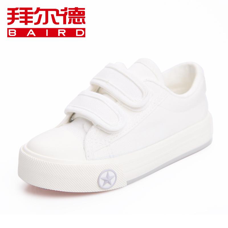 拜爾德童鞋兒童白色帆布鞋低幫男童鞋小白鞋女童鞋寶寶鞋魔術貼潮