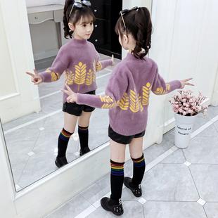水貂绒女童毛衣套头2021秋冬新款洋气儿童装加绒加厚中大童打底衫
