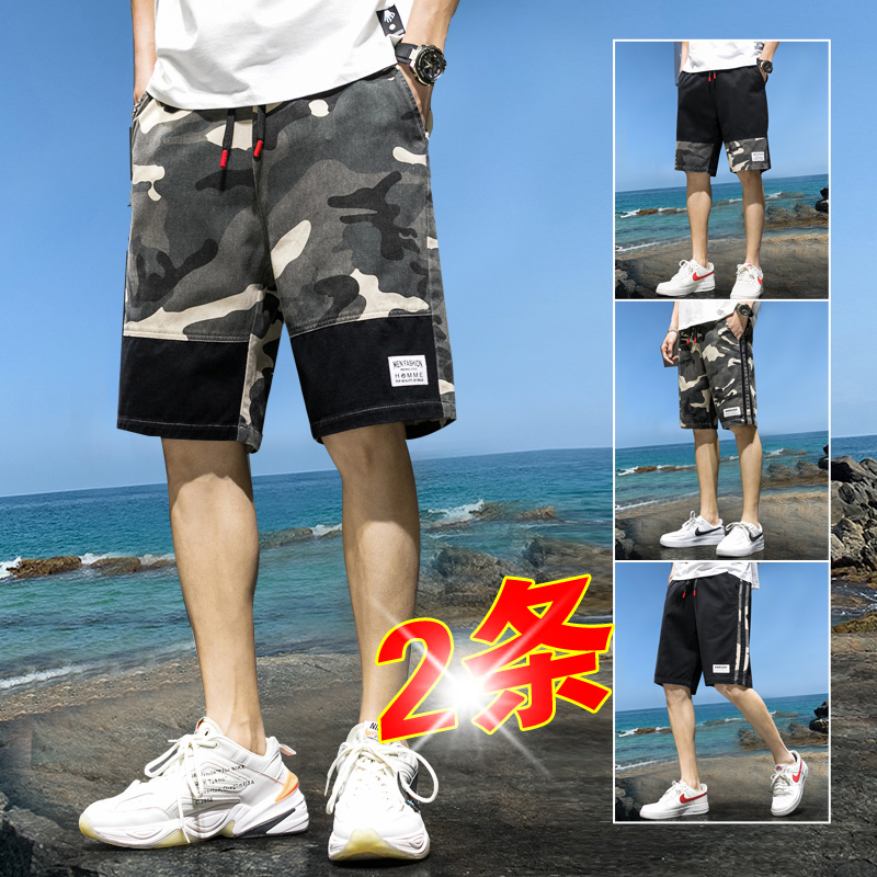 Men's summer 2020 fashion brand 7-point camouflage beach pants loose outside casual sports 5-point pants