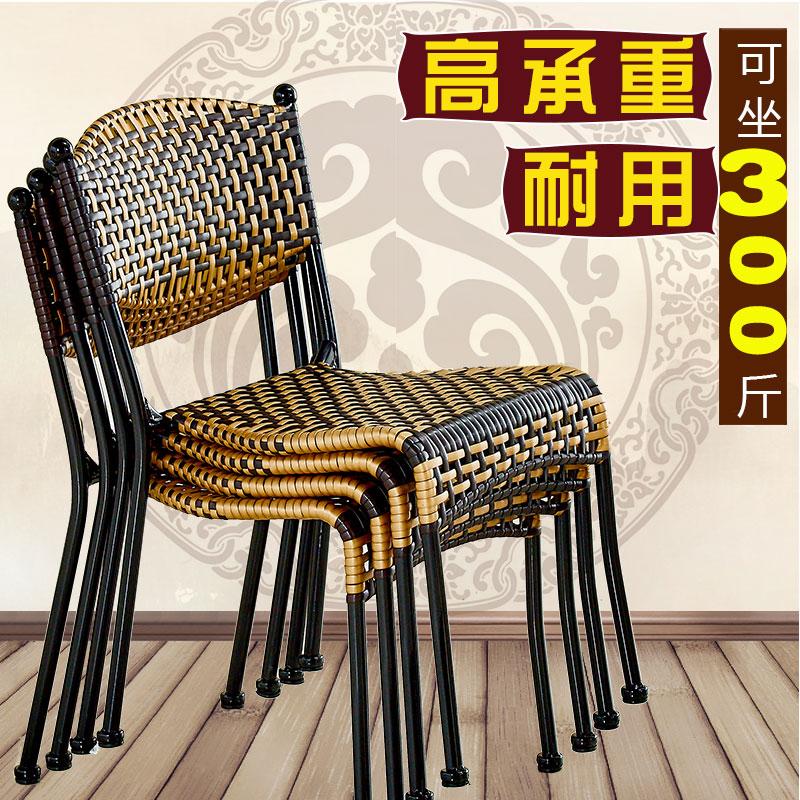 小藤椅子茶几竹椅家用滕椅靠背凳子