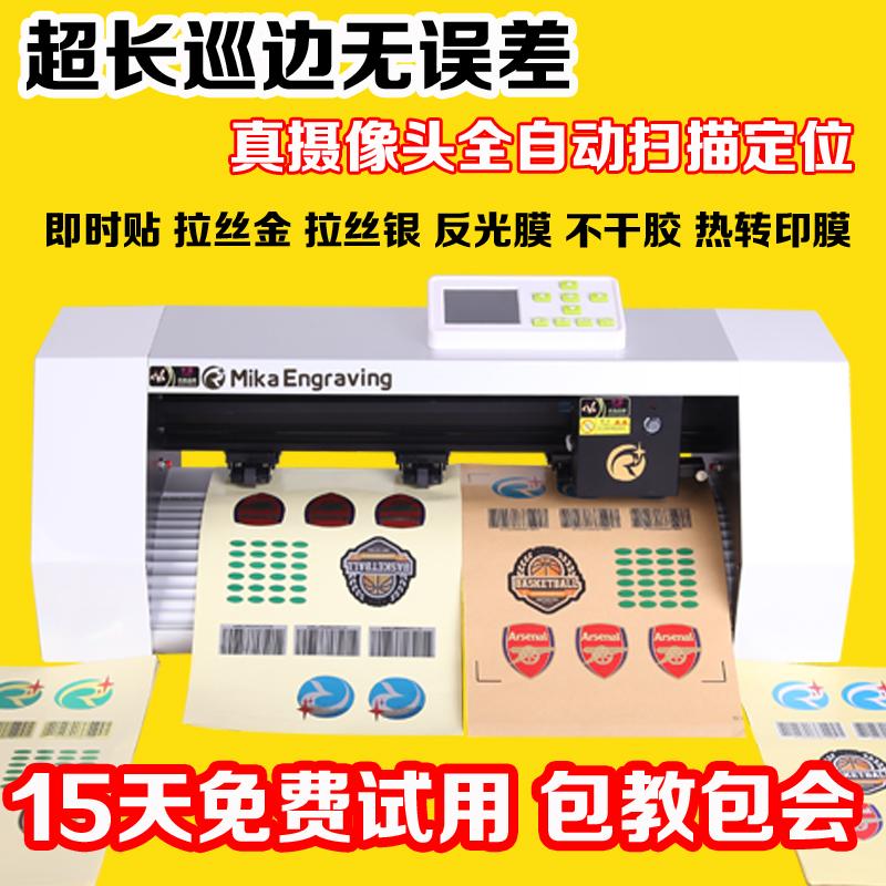 Оборудование для лазерной гравировки Артикул 561744900571
