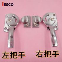 Iesco Oven seal handle closed tight handle oven door handle steamed door Handle oven Accessories