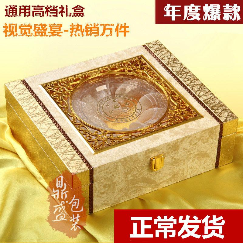 高档金窗燕窝包装盒天然燕窝礼盒100克燕盏盒子木盒批发礼品盒空