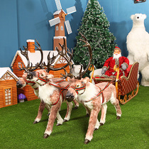 Christmas decoration Deer pull large scene layout Christmas supplies hotel lobby window furnishings sled car