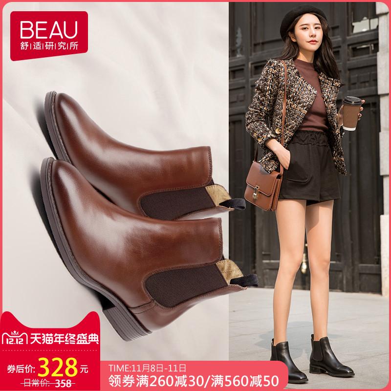 BEAU秋冬切尔西短靴女平底真皮马丁靴英伦风女鞋加绒粗跟短筒靴子