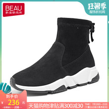 BEAU spring frosted leather boots, Chelsea boots, flat-soled Martin boots, fashionable socks, women's sloping heels