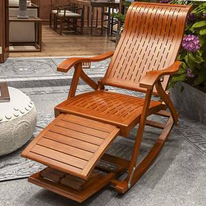 折叠椅躺椅大人午睡家用阳台休闲竹摇椅老人午休实木摇摇椅逍遥椅