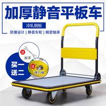 卓维静音平板车家用折叠小推车便携拉货车拖车手推车搬运车推货车
