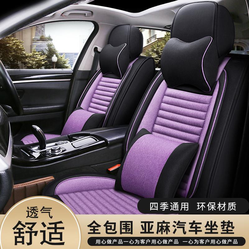 2018/19款大众新凌渡Lamando风尚版汽车座套冬季亚麻全包布艺坐垫