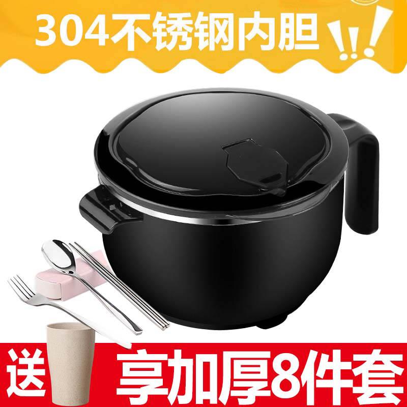 304小麦の蓋付きステンレスカップ日本式セット学生寮に食器とプラスチックを持ってお箸を送ります。