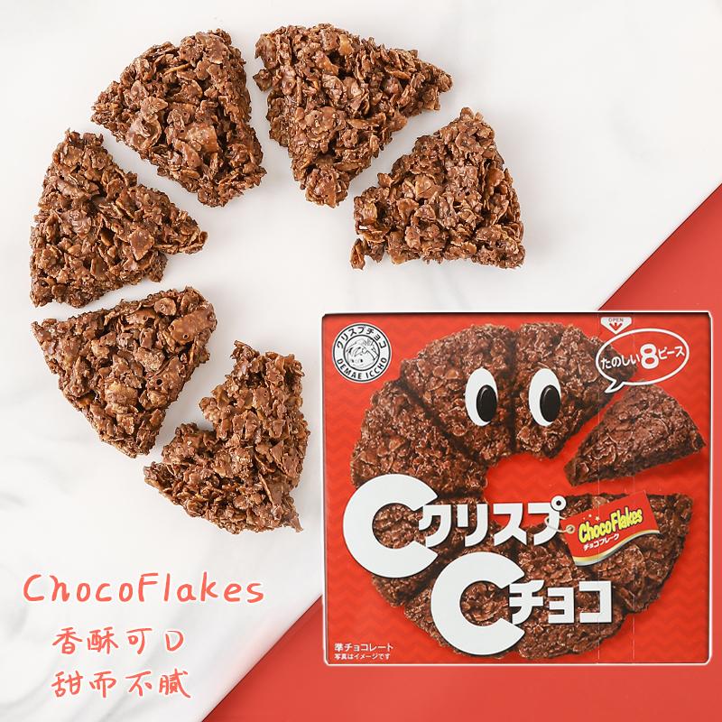 日本进口日清麦脆批巧克力脆饼干CISCO办公零食小吃的下午茶点心图片