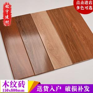 木纹砖地砖仿实木地板砖...