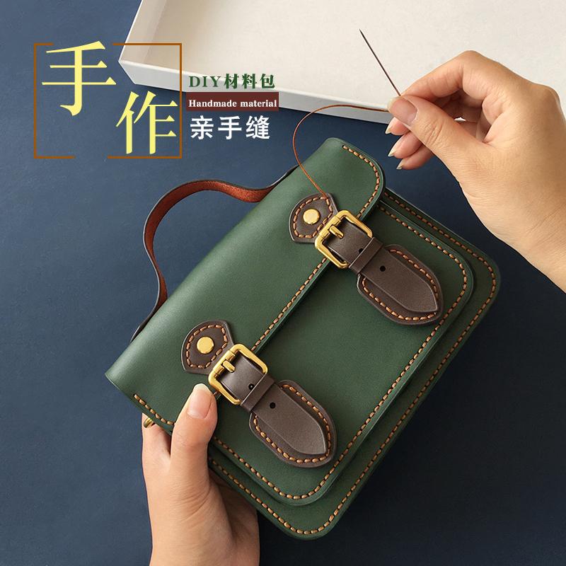Кожаные сумки Артикул 609853409907