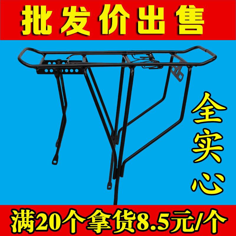 Велосипед полка горный велосипед полка сталь полка может нагрузка человек после полка одиночная машина монтаж оборудование места сзади хвост полка