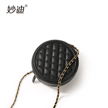 Granny Xiang's Caviar Bag with Small Round Caviar