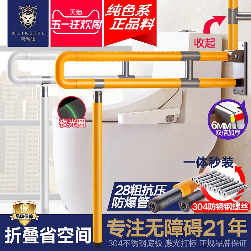 Перила для ванных комнат для пожилых людей нескользящие Туалет для ванной комнаты с ванной полностью без Туалетное сиденье для инвалидов