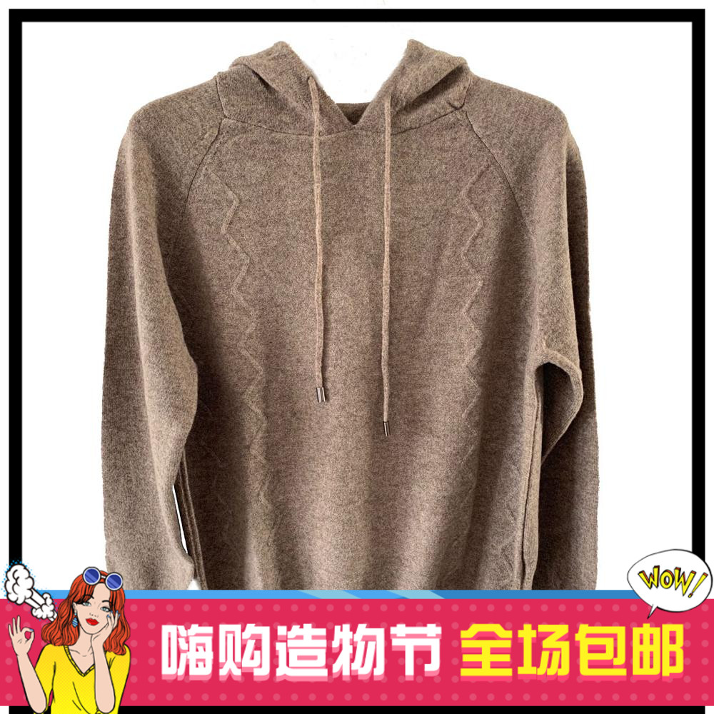 Off season special price spring and autumn pure wool womens hooded sweater cashmere hooded womens Pullover wool coat