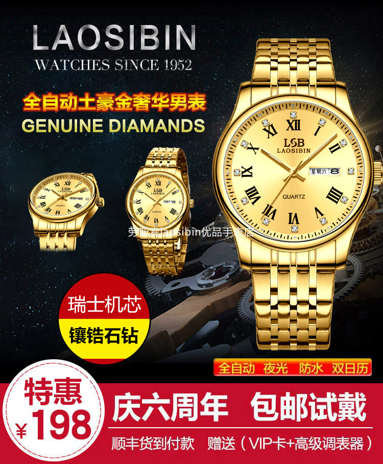Routh guest quick hand Kwai Swiss precious luxury exquisite air sparkling steel luminous waterproof watch R-701